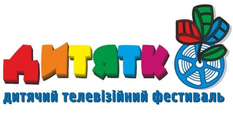 518 works were submited to the 6th Int'l Children's Television Festival