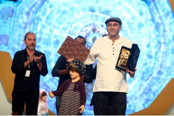 Promise-CIFEJ Prize Winner in Isfahan