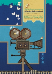 The 28th Int'l Children Film Festival, Isfahan, Iran, 3–6 Oct. 2014
