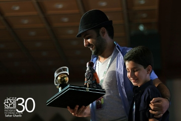 """Are You Volleyball? ""; the winner of CIFEJ Prize in the 30th International Film Festival for Children and Youth"